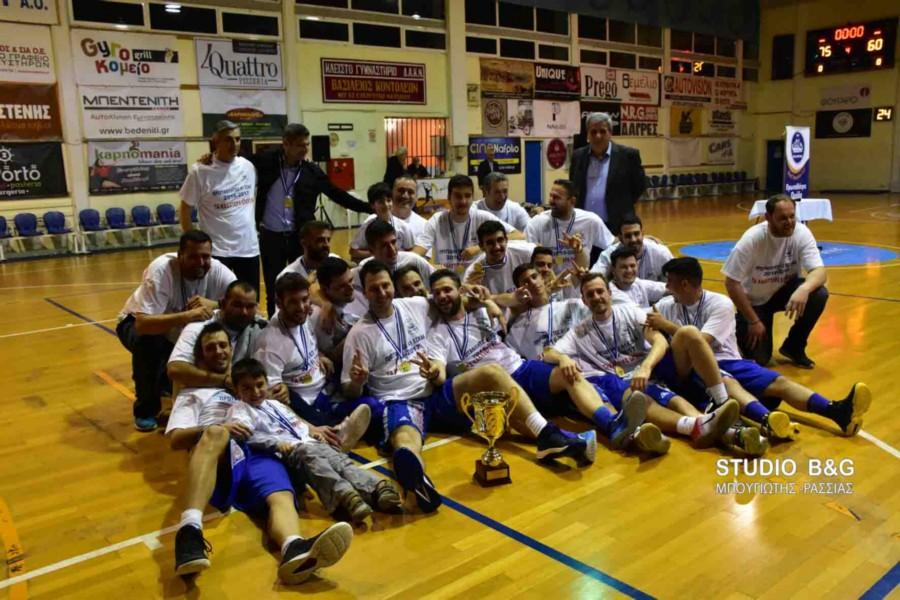 argolidos_basket3